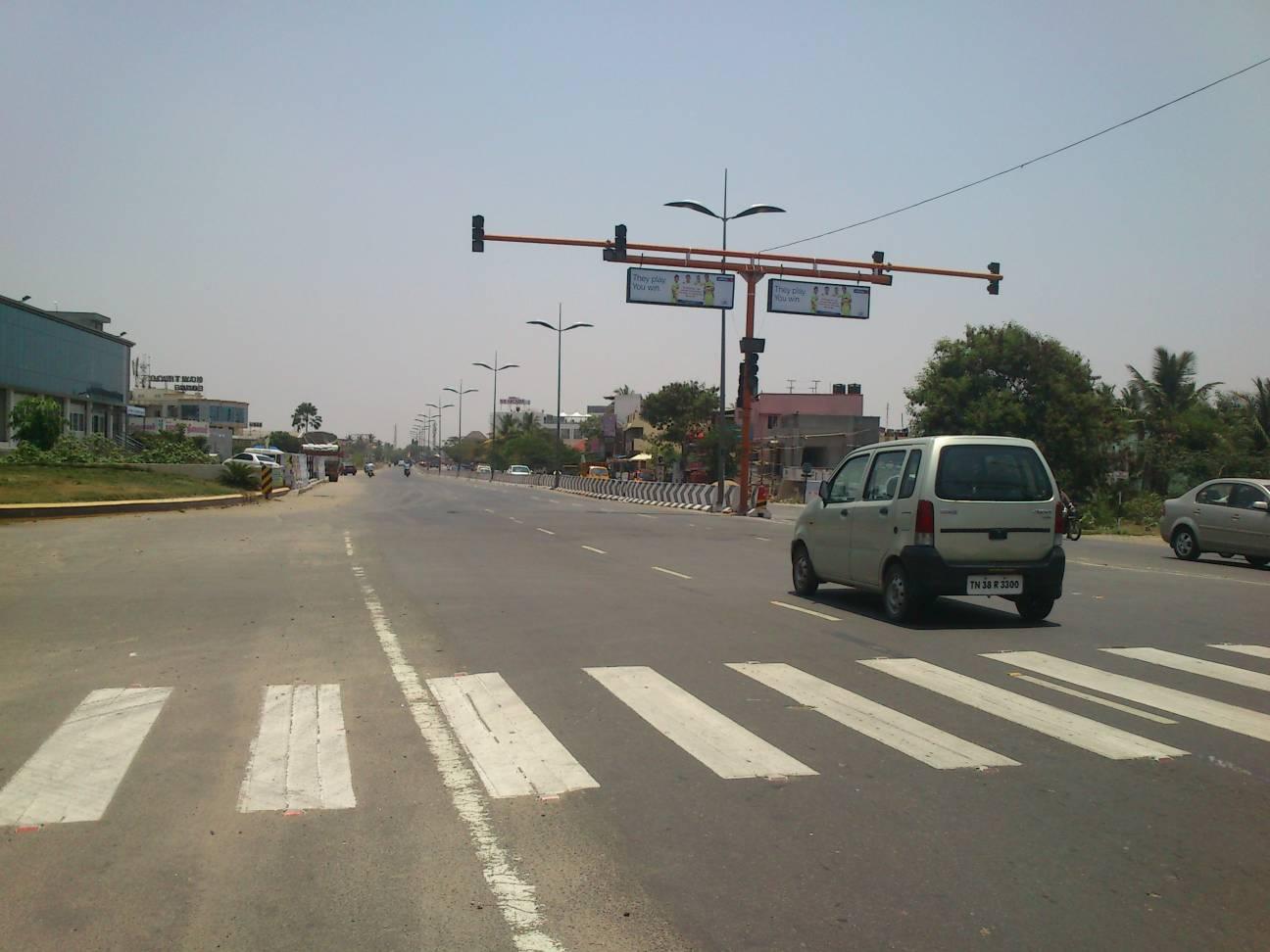 Avinashi Road