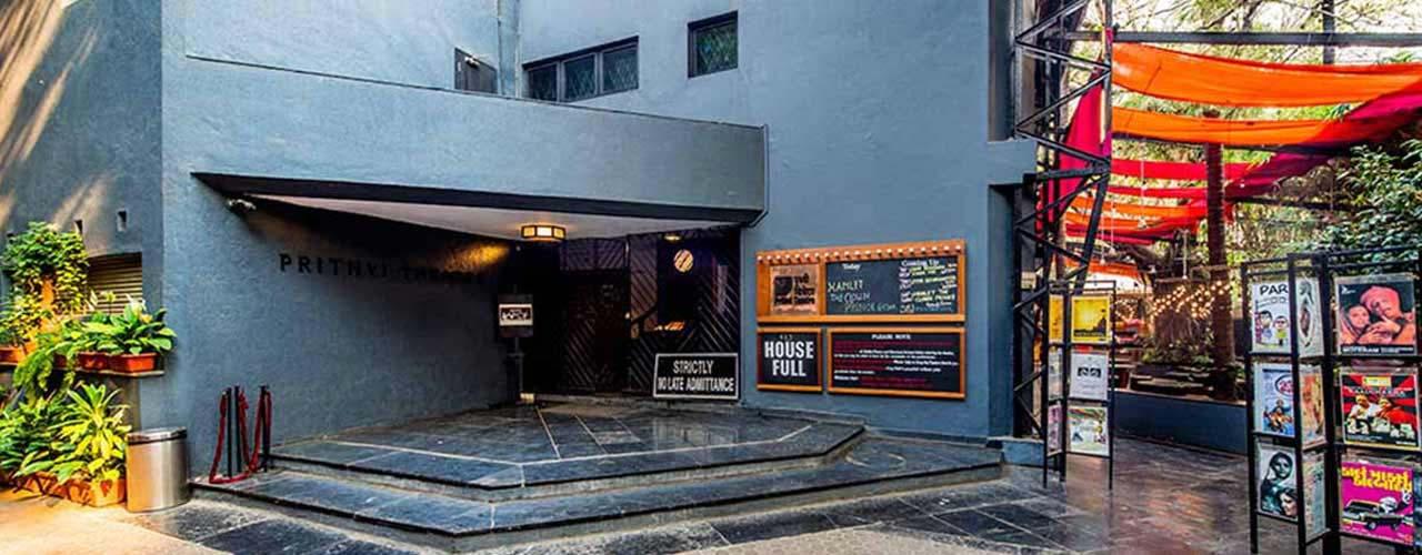 Prithvi Theatre