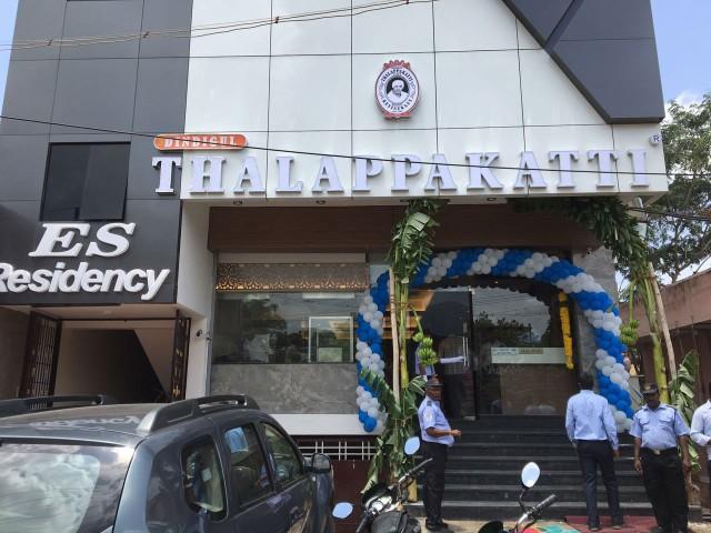 Restaurants in electronic city[Dindigul Thalappakatti]