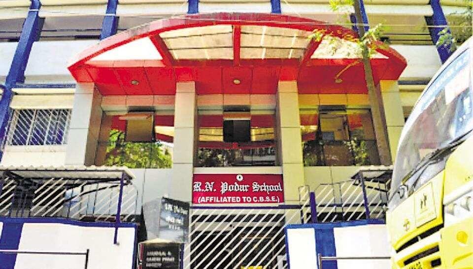 Mumbai's R.N. Podar School